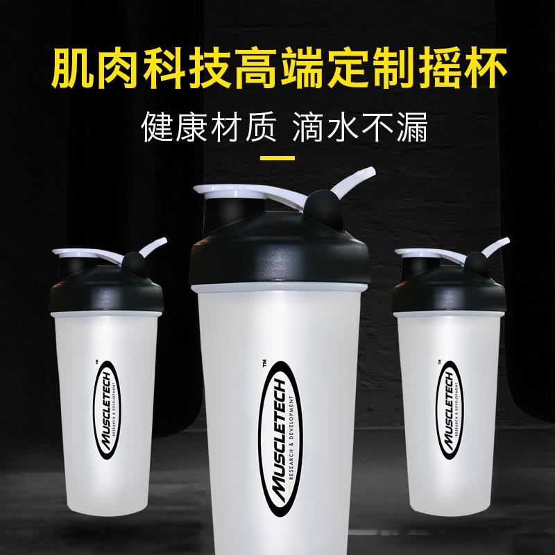 BPA free plastic protein water bottle wholesale