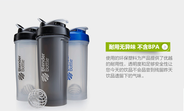 1000ml blender bottles