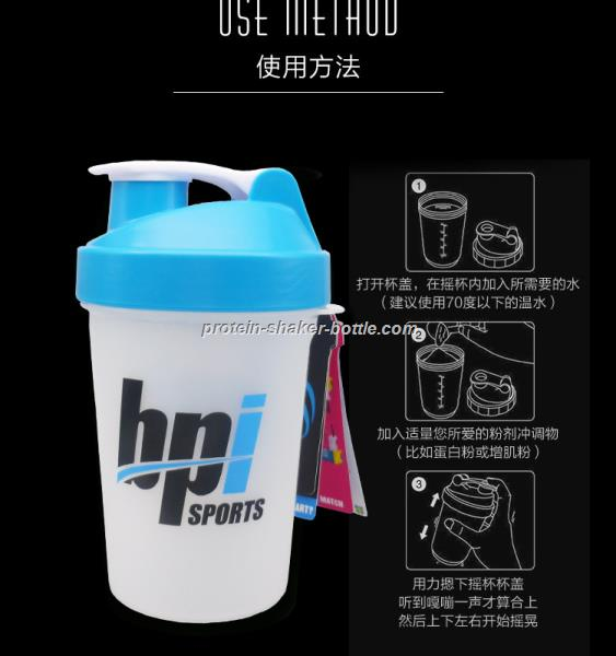 customized seal stirred plastic protein powder shaker cup water bottle
