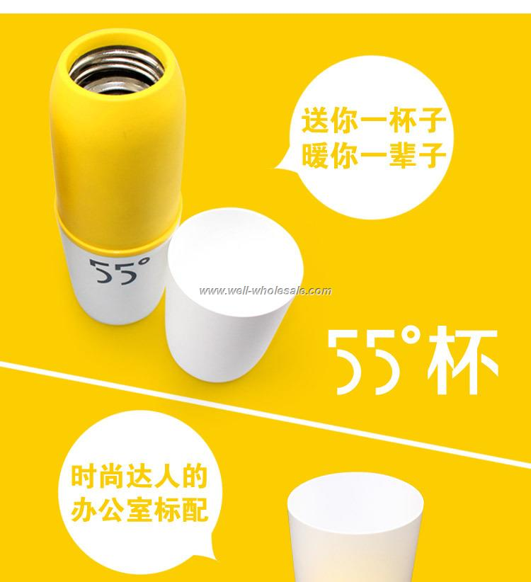 55 Degree Magic Cup