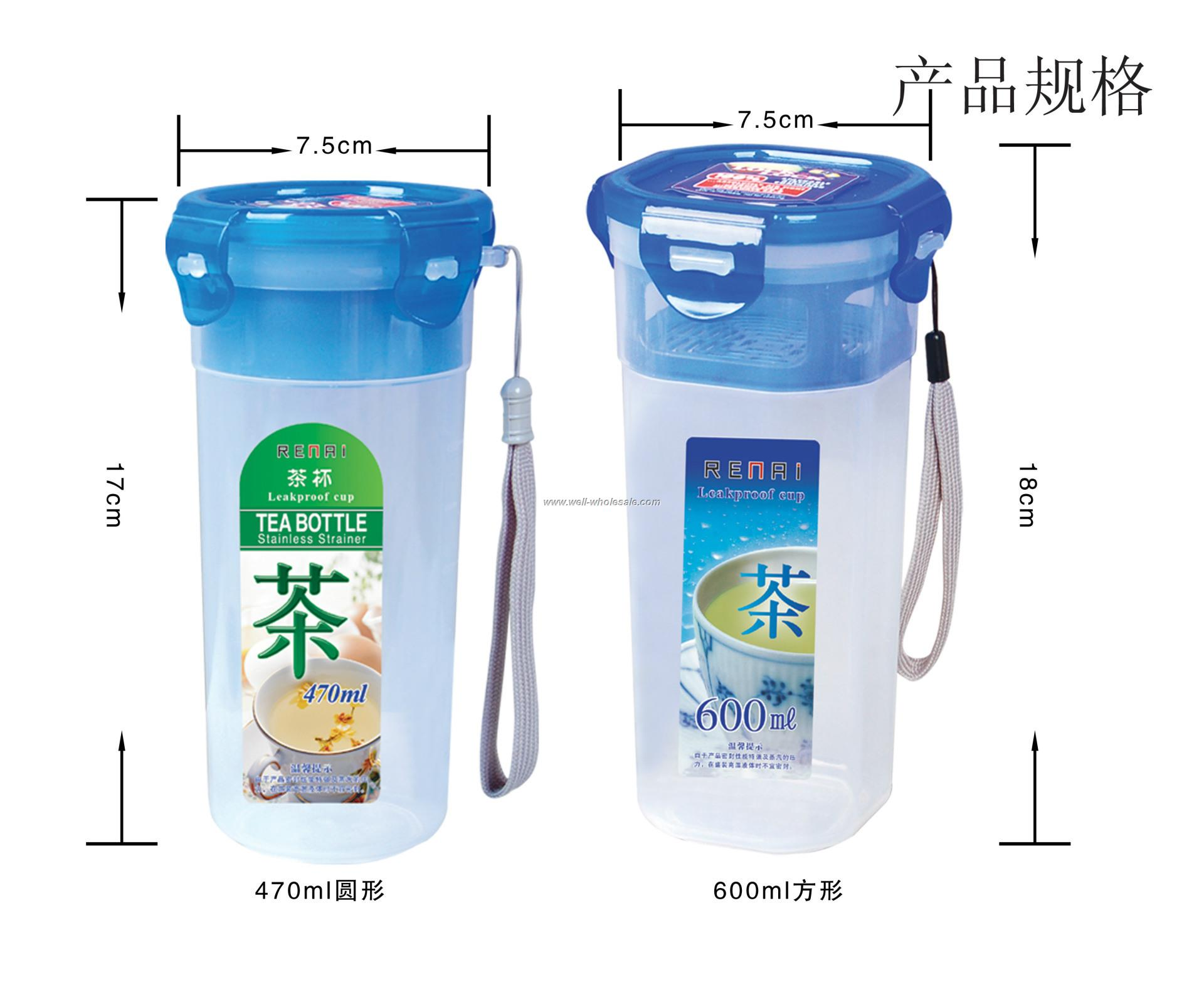 Plastic Space Cup, plastic sports water bottle