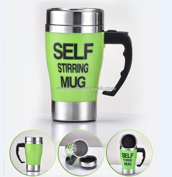 custom Automatic Stirring Coffee Cup