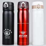 500ml Double Layer 304 Stainless Steel fashion vacuum cup