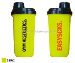 Wholesale Sport Plastic Shaker Bottle