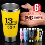 2016 Automatic Electric Stainless Steel Coffee Mixing Cup Self Stirring Mug