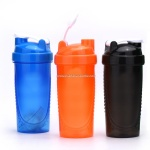 700ml best cool zipper cheap shaker cup