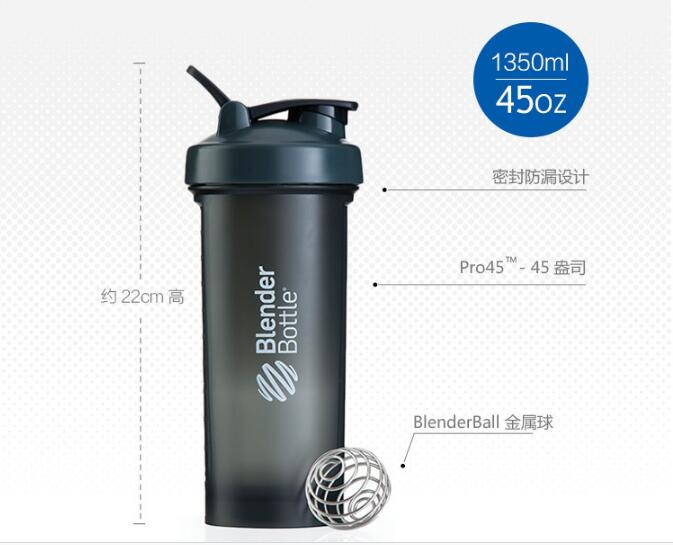 1000ML protein shaker blender bottle