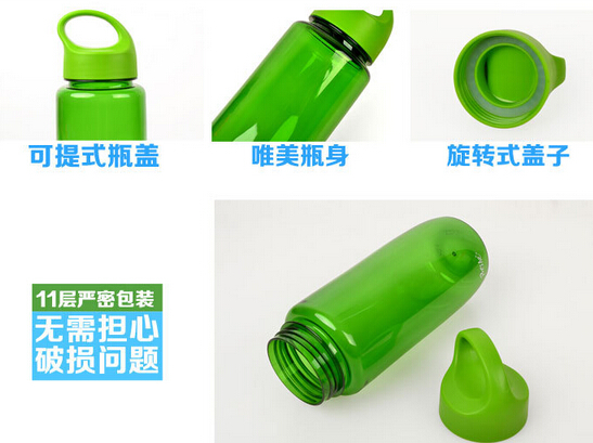 Custom Promotional Plastic Space Cup
