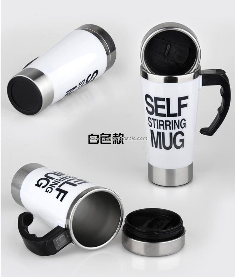automatic mixing Coffee cup lazy electric Mug Stainless steel electric rotary Coffee cup wholesale