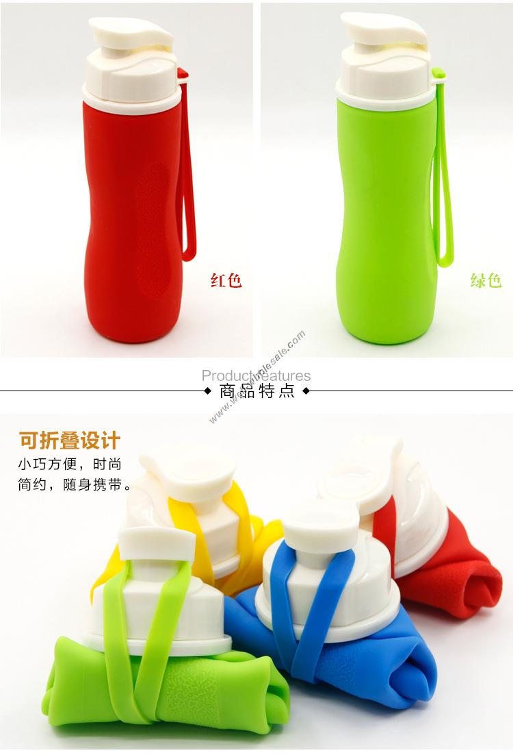 silicone foldable water bottles Wholesale
