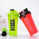 700ml protein dual shaker bottle