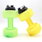 Dumbbell Water Jug