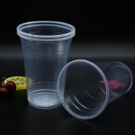 9oz transparent pp disposable reusable plastic cup for coffee shopccc