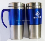 stainless steel travel mug ,stainless steel auto mug