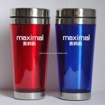 16oz double wall plastic paper insert customized mugs
