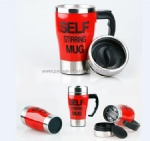 Automatic Self Stirring Coffee Tea Lazy Mixing Mug Cup