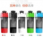 wholesale 600ML Cyclone Cup