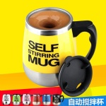 Automatic Coffee Mixing Cups 350ml Self Stirring Mug